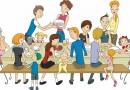 Επικίνδυνες Αποστολές: Γιορτές με την οικογένεια