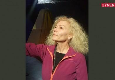 Έλενα Βόγλη: «Χωρίς αλληλεγγύη, ζωή και Τέχνη είναι ανέφικτες»