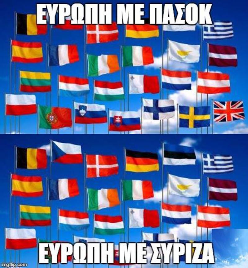 brexit (4)