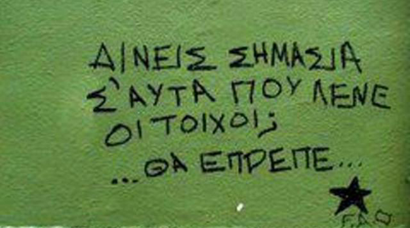 synthimata