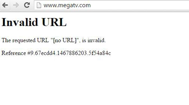 mega07