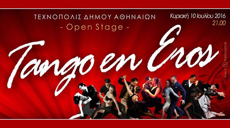tango10