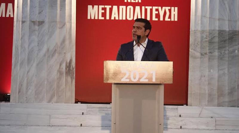 tsipras26