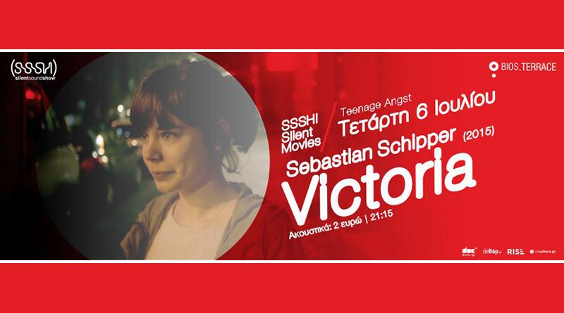 victoria_bios