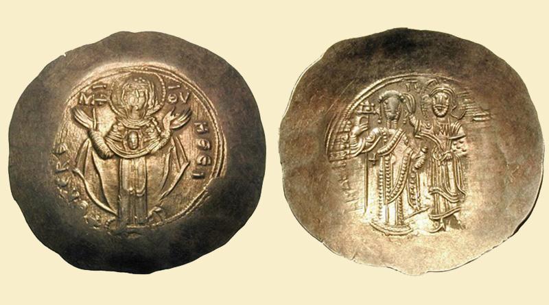 Υπέρπυρον του αυτοκράτορα Ανδρονίκου Α΄ Κομνηνού