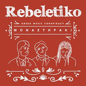 rebeletiko_gr