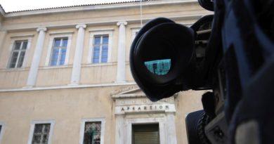 ΣτΕ: Αντισυνταγματικός ο νόμος για τις τηλεοπτικές άδειες
