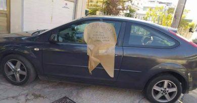 Πήρε «παράσημο» για παράνομο παρκάρισμα