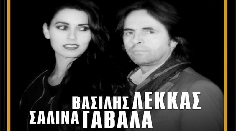 salina_lekkas-athinais-poster-f-b