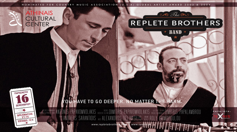 the-replete-brothers-2016