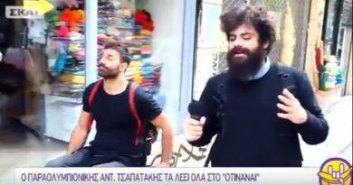 Το «Ότι να 'ναι» και ο Αντώνης Τσαπατάκης απέδειξαν πόσο αφιλόξενη πόλη είναι η Αθήνα για τα ΑμΕα