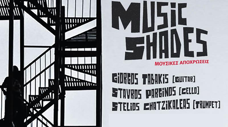 MusicShades