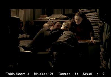 Why Takis is Malakas? (μετρήστε μπινελίκια)