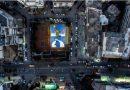 Δείτε πως δημιουργήθηκε το graffiti του Γιάννη Αντετοκούνμπο στο γήπεδο των Σεπολίων (video)