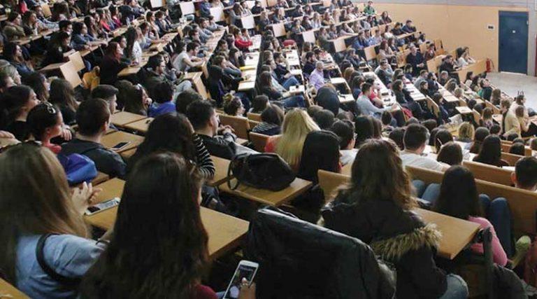 Εξομοληγήσεις φοιτητών και των… μαμάδων τους
